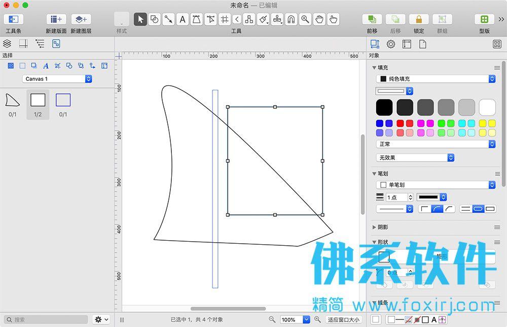 图示/图表/流程图绘制软件OmniGraffle Pro for Mac 中文版