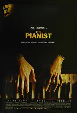 钢琴家 The Pianist