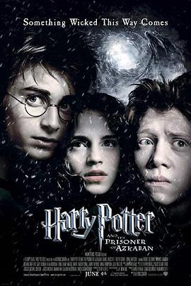 哈利·波特与阿兹卡班的囚徒 Harry Potter and the Prisoner of Azkaban