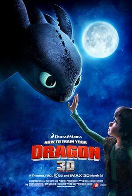 驯龙高手 How to Train Your Dragon