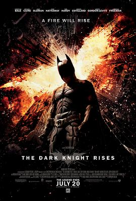 蝙蝠侠:黑暗骑士崛起 The Dark Knight Rises