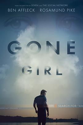 消失的爱人 Gone Girl