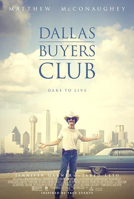 达拉斯买家俱乐部 Dallas Buyers Club