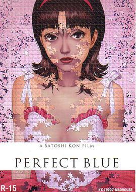 未麻的部屋 Perfect Blue