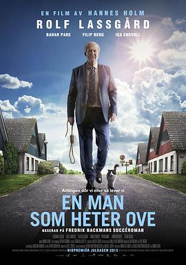 一个叫欧维的男人决定去死 En man som heter Ove