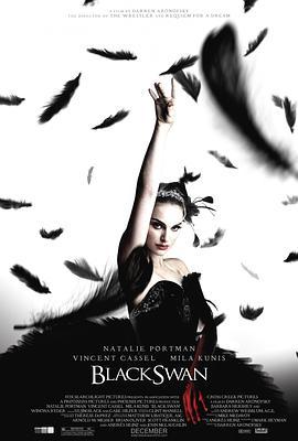 黑天鹅 Black Swan