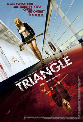 恐怖游轮 Triangle