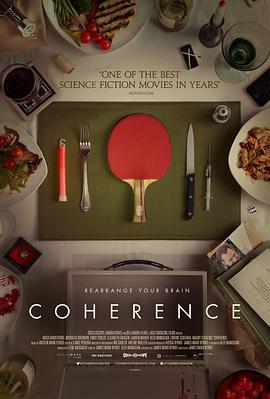 彗星来的那一夜 Coherence