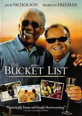 遗愿清单 The Bucket List