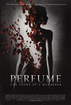 香水 Perfume: The Story of a Murderer