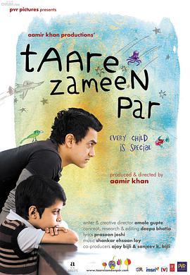 地球上的星星 Taare Zameen Par