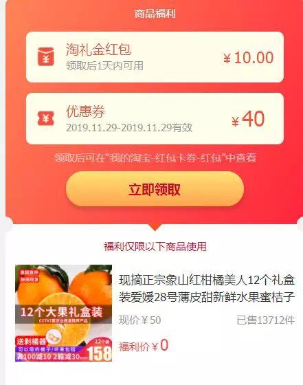 免单网每天分享免单0元购商品,欢迎进来