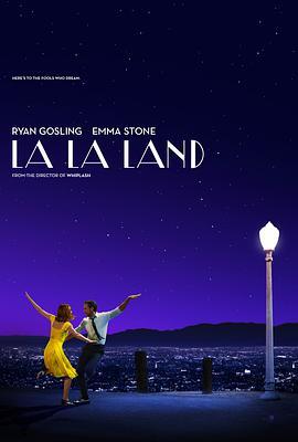 爱乐之城 La La Land