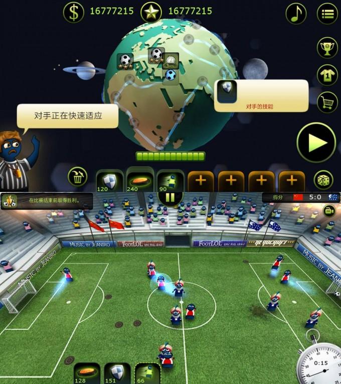 对战IO游戏 疯狂的足球