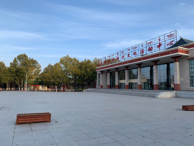 海北藏族自治州文化活动中心