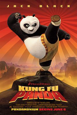 功夫熊猫 Kung Fu Panda