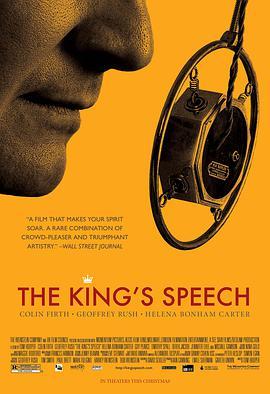 国王的演讲 The King's Speech