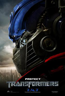 变形金刚 Transformers