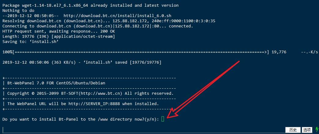 Flarum 是一款非常棒的开源论坛程序,在这里记录下非常详细的适用于宝塔+linux 的搭建步骤,供环境相同的同志们参考参考。
