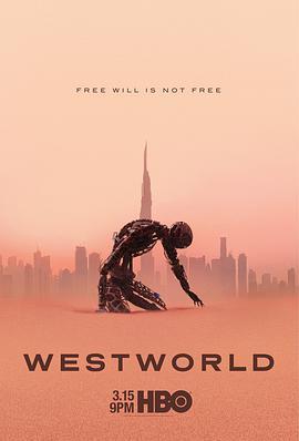 西部世界 第三季 Westworld Season 3