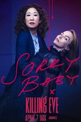 杀死伊芙 第二季 Killing Eve Season 2