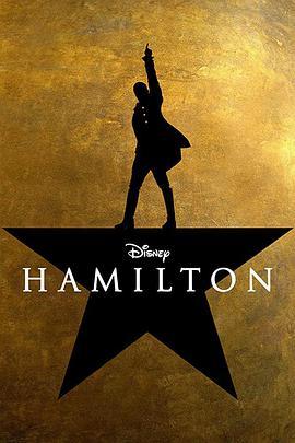 汉密尔顿 Hamilton