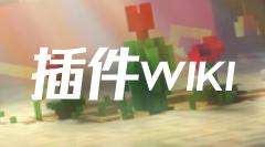 Uncode Plugins Wiki