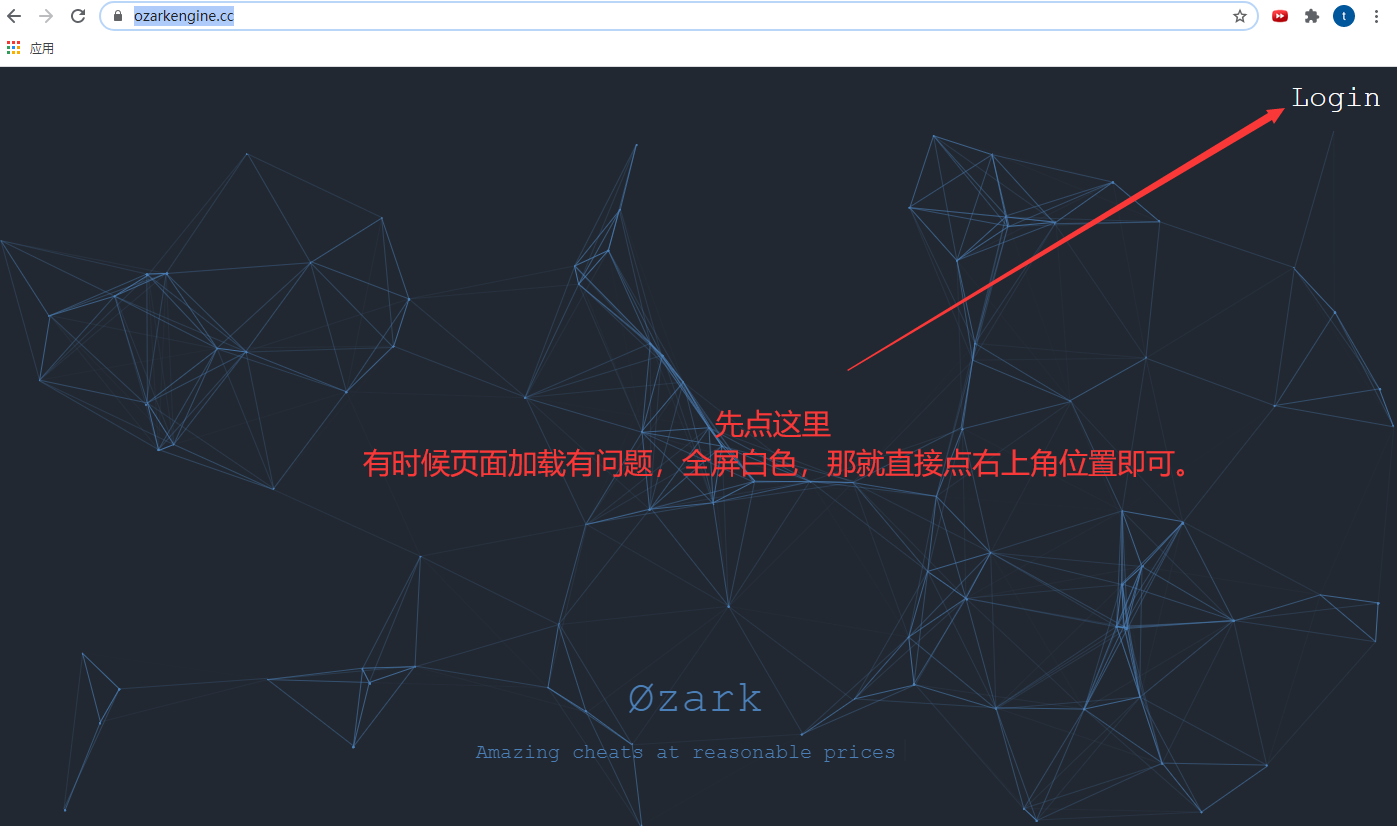 ozark注册+注入教程