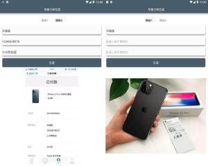 苹果12订单生成APPv2.0即可一键生成iPhone12购买订单,装B必备