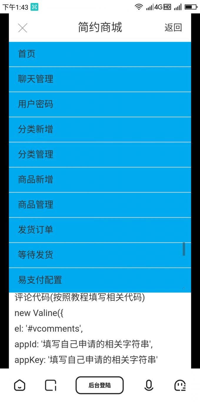 Screenshot 2020 10 20 13 43 53