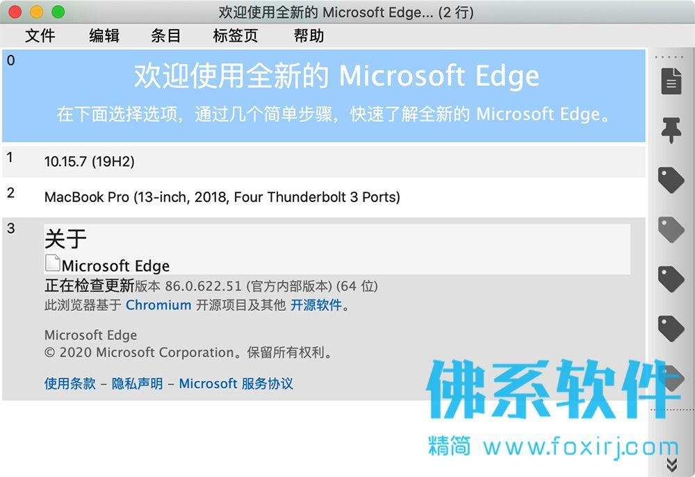 开源免费的剪贴板管理工具CopyQ 官方中文版