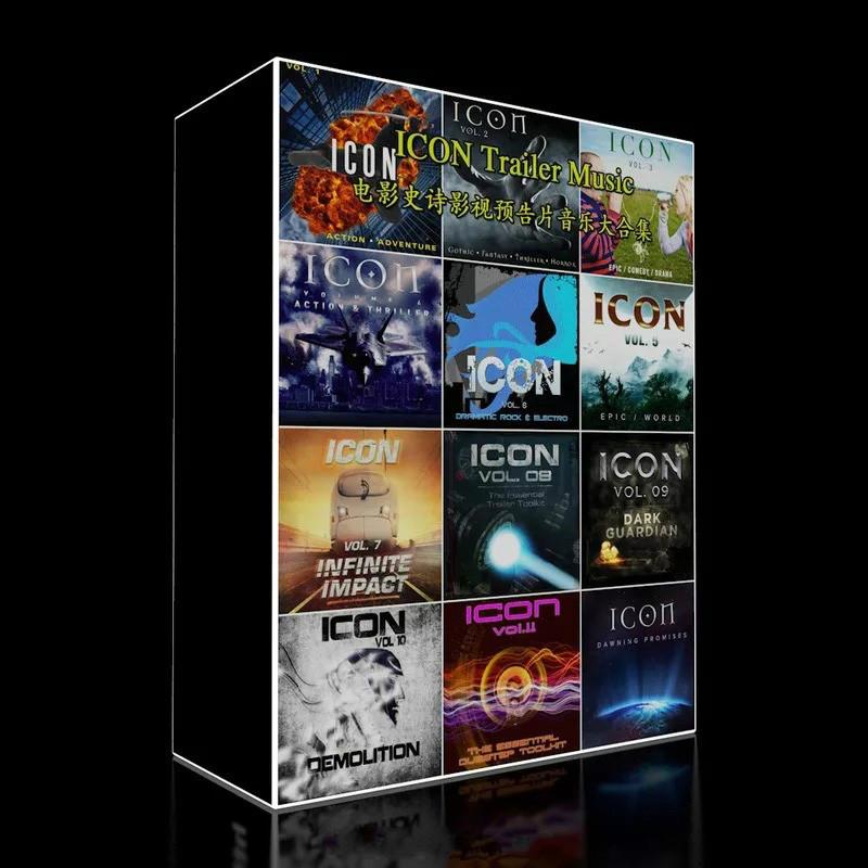 大气震撼史诗电影游戏宣传视频预告片音乐全集包 ICON Trailer Music