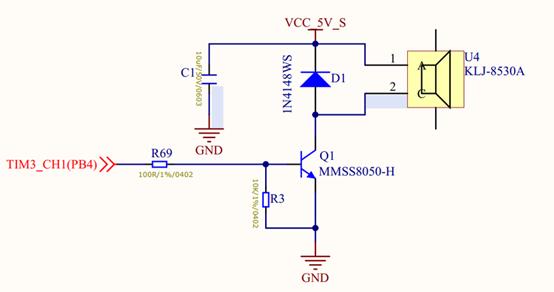 蜂鸣器电路