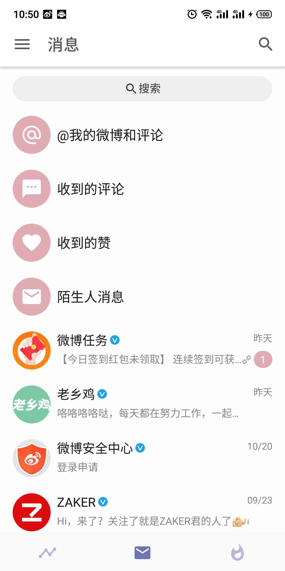 share消息.jpg