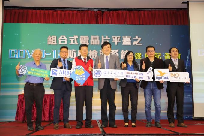 技术新突破!台湾交大团队研发首款新冠肺炎抗体全定量检测系统