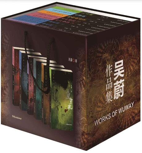 《中国古代大案探奇录系列丛书(套书共26本)》吴蔚 epub+mobi+azw3
