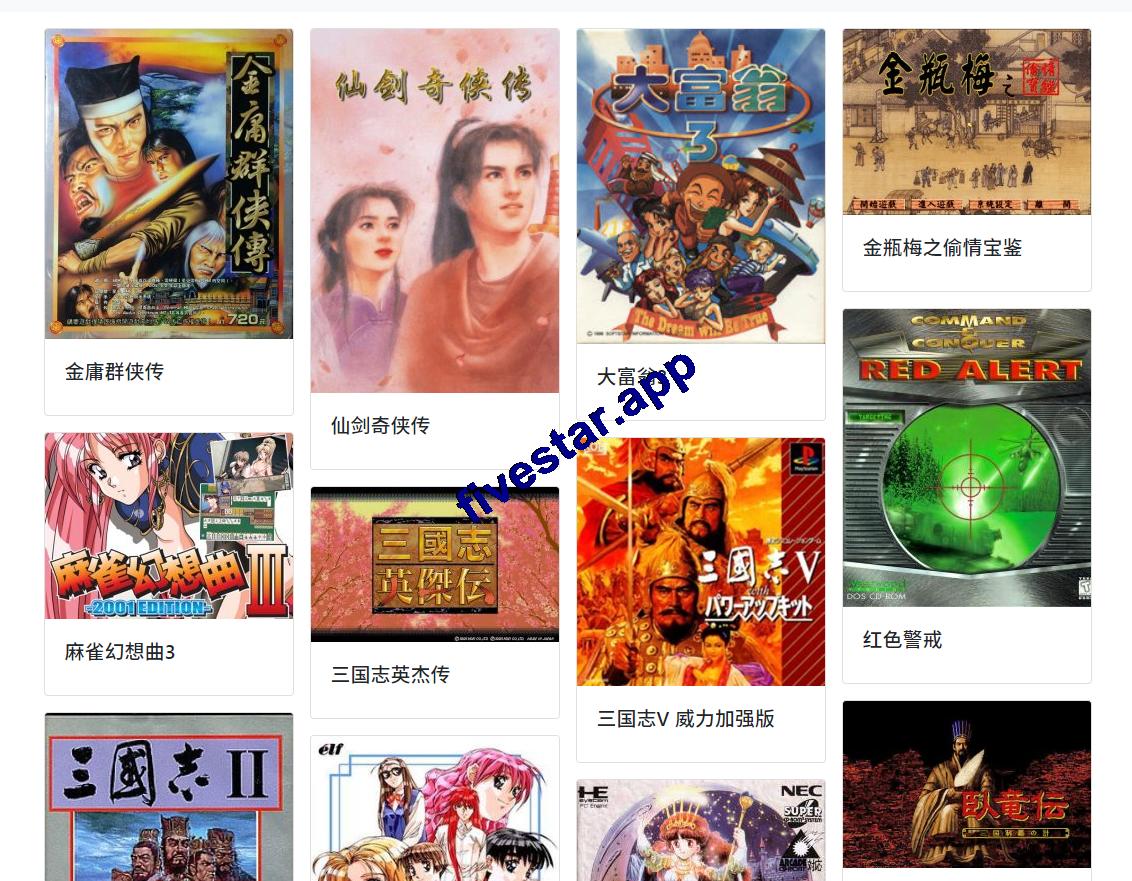 在线DOS游戏网站