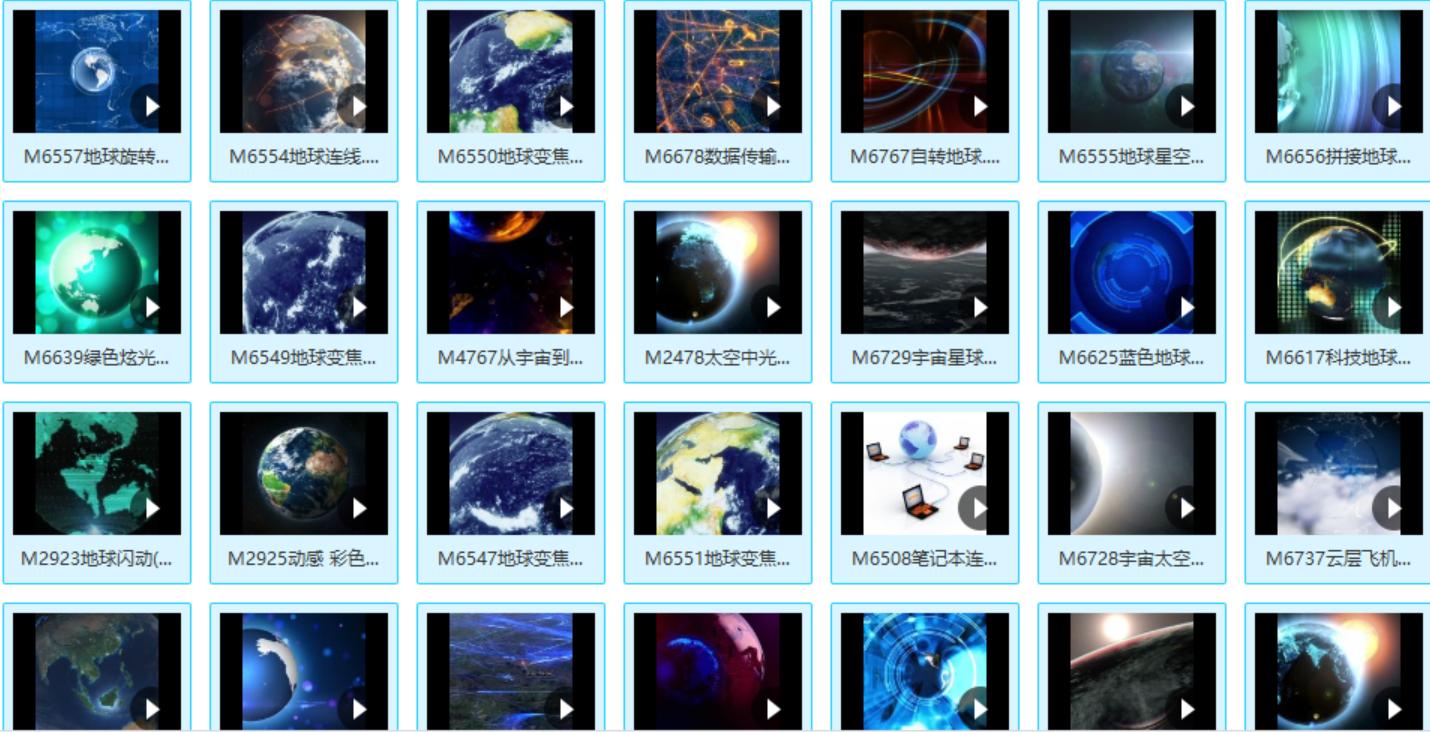 50款地球太空1080p高清mp4视频素材穿越穿梭时光星空星际动态制作视频素材