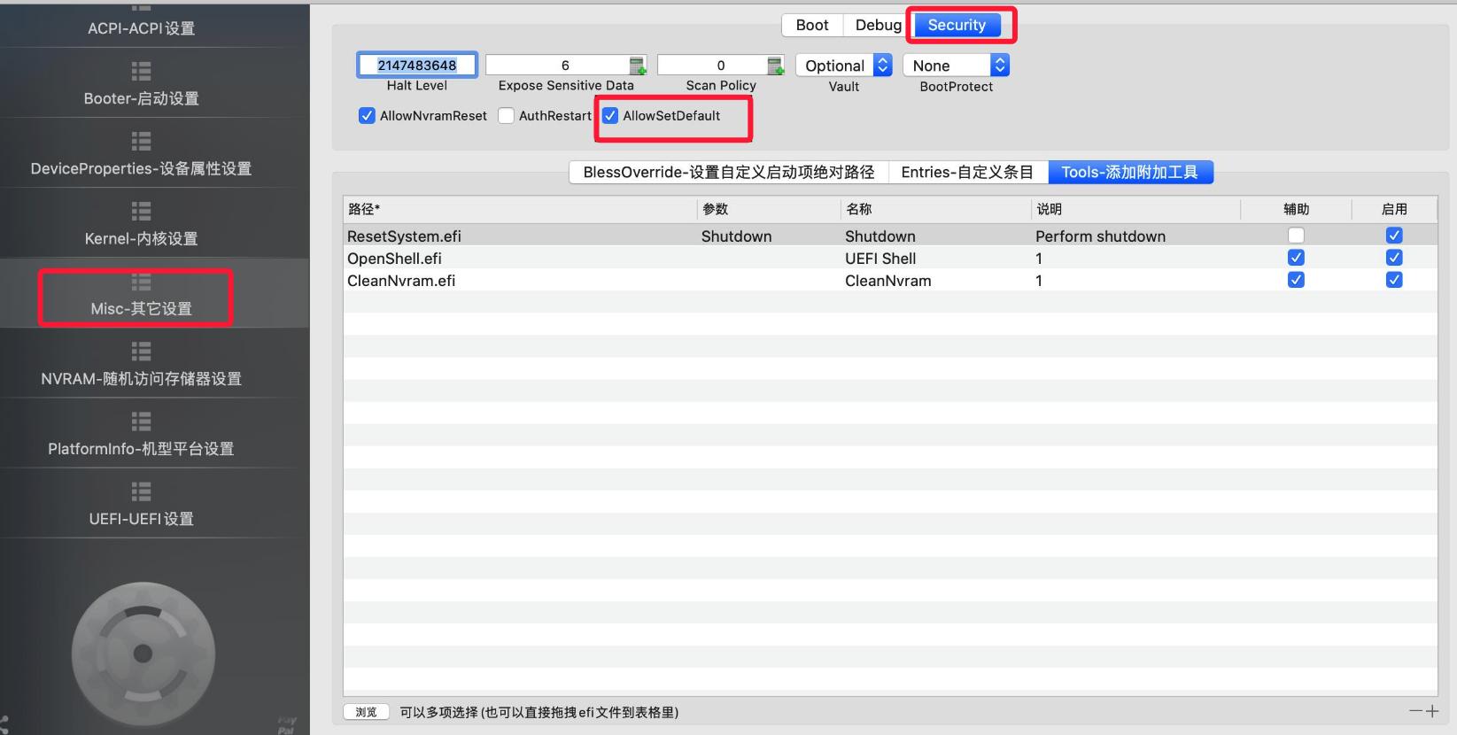 黑苹果OC引导开机自动选择,修改默认启动项教程插图1