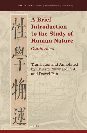 Giulio Aleni, A Brief Introduction to the Study of Human Nature (2020)