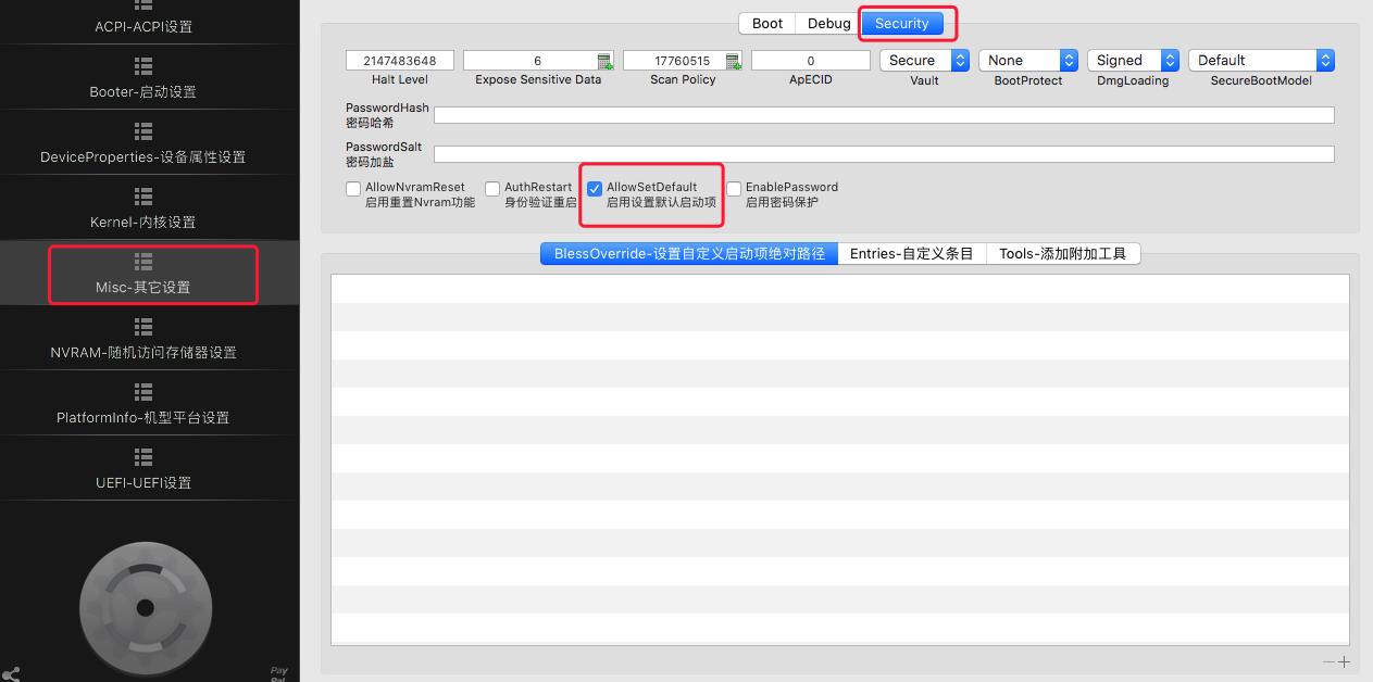 OpenCore引导开机倒计时自动进入指定系统盘,修改默认启动项方法插图1