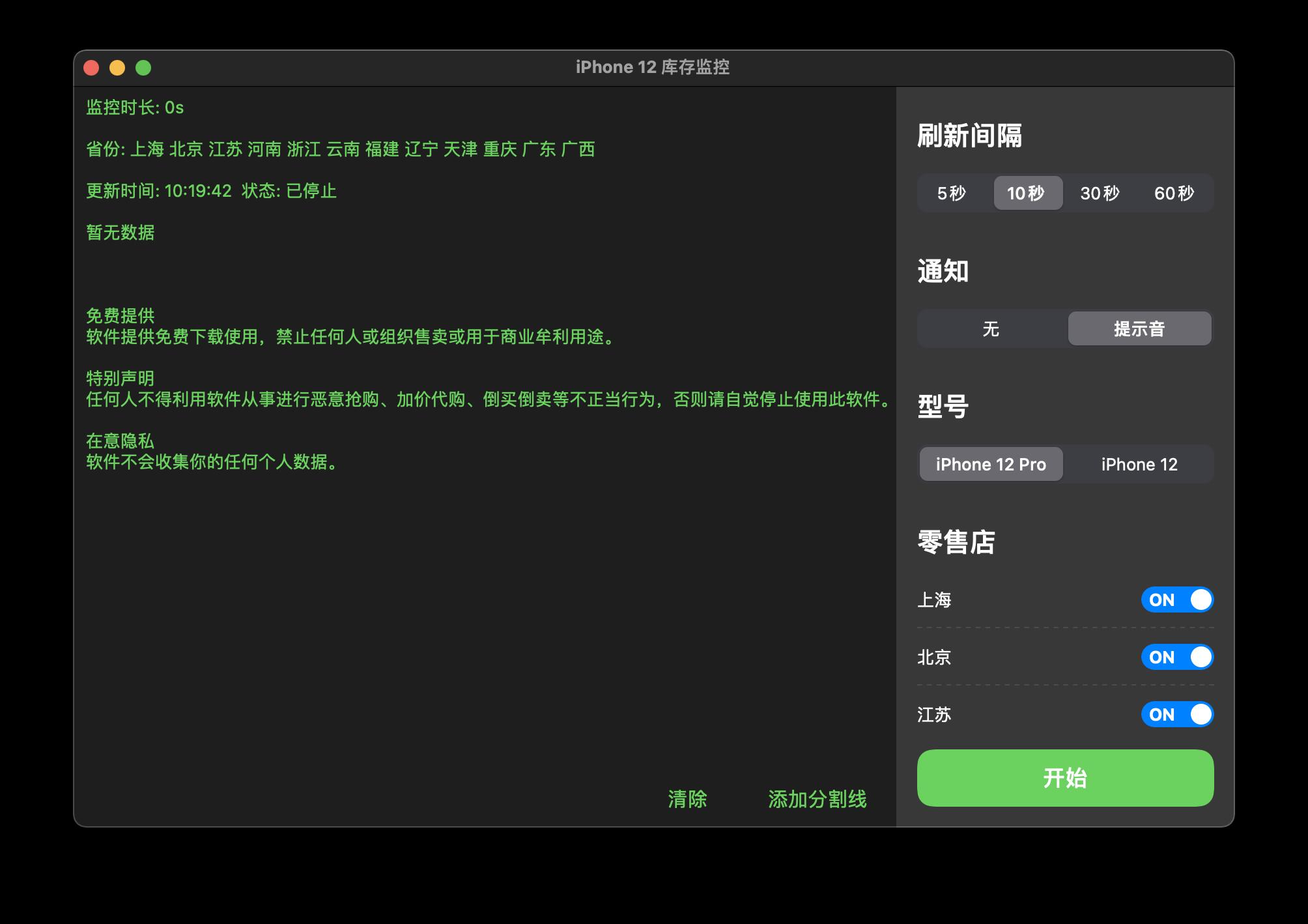screenshot_preview.png