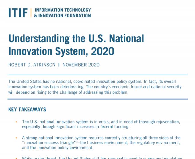 美ITIF发布《了解2020年美国创新体系》报告