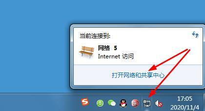 电脑有网络一切正常却不能打开网页怎么回事