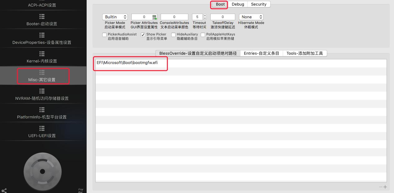 在OpenCore引导菜单添加Windows引导项插图