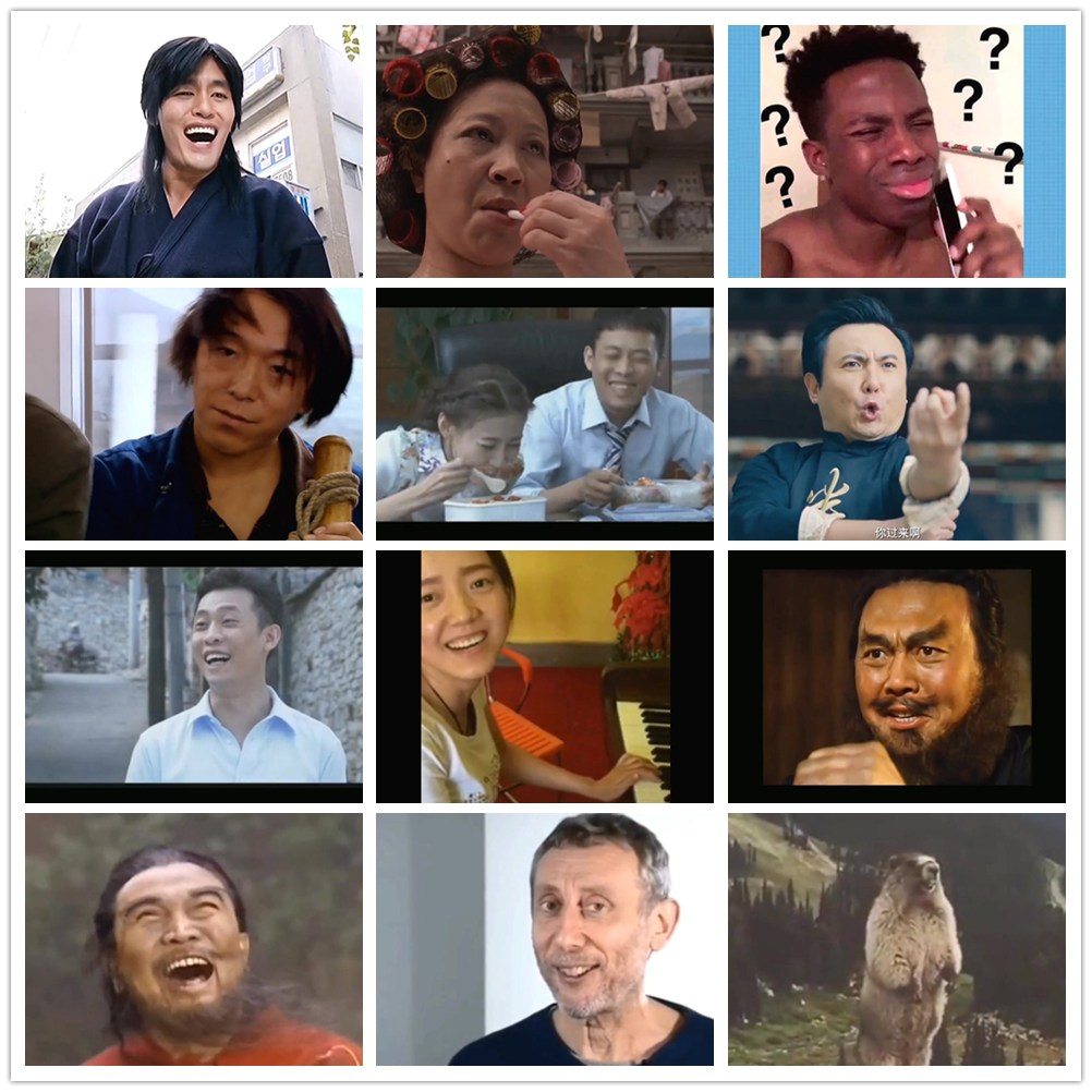精选129款搞笑视频转场动态表情包素材合辑资源