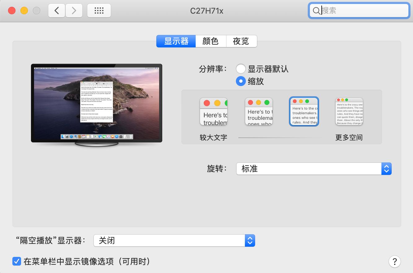 黑苹果2K显示器开启HiDPI的方法插图