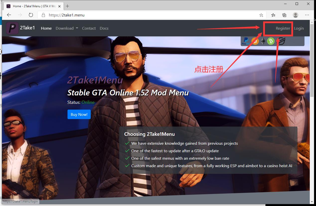 2take1 menu使用教程